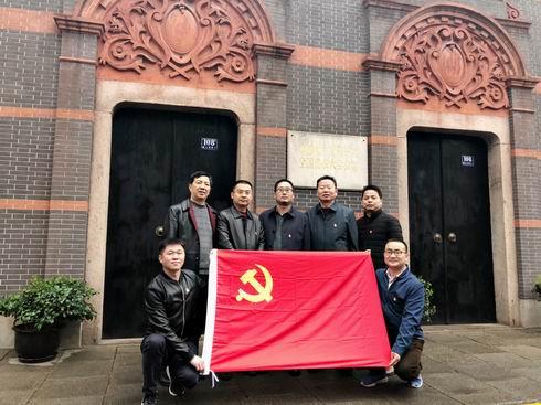 """省棉科所党委组织开展""""寻找初心""""活动"""