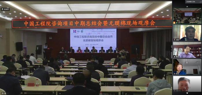省棉科所参加中国工程院咨询项目中期总结暨无膜棉现场观摩会