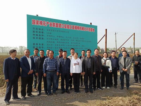 湖南省农业农村厅组织赴安徽省调研学习