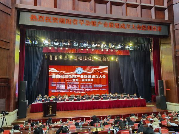省棉科所参加湖南省旱杂粮产业联盟成立大会